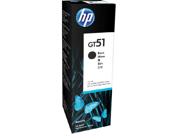 HP GT51 Black Original Ink Bottle (EOL till while stock last)